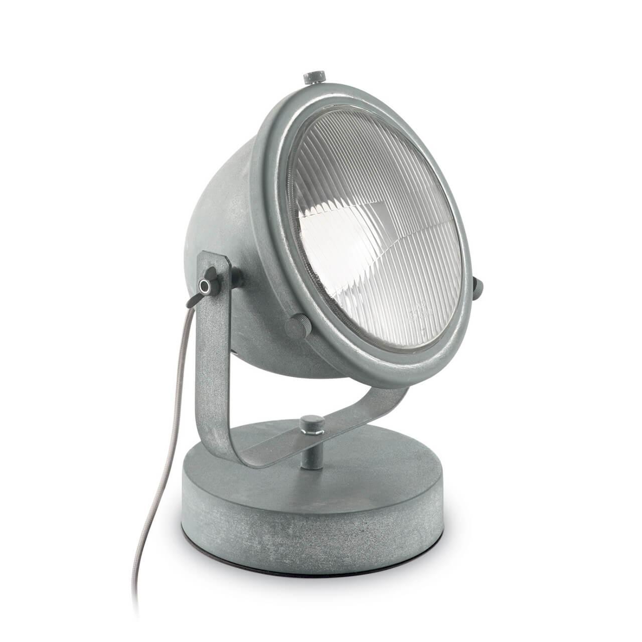 Настольная лампа Ideal Lux Reflector TL1