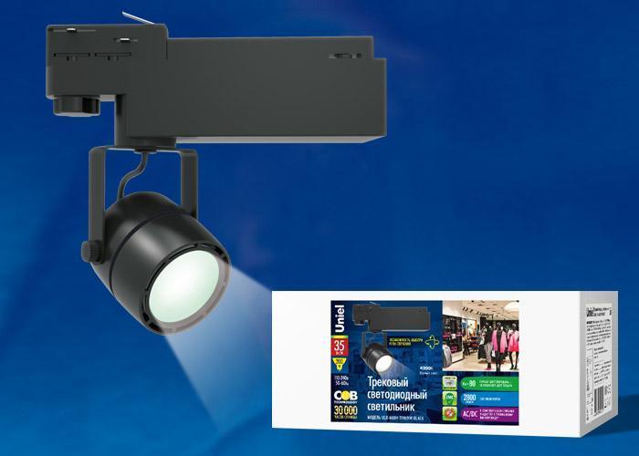 Трековый светодиодный светильник (UL-00002399) Uniel ULB-M08H-35W/NW Black