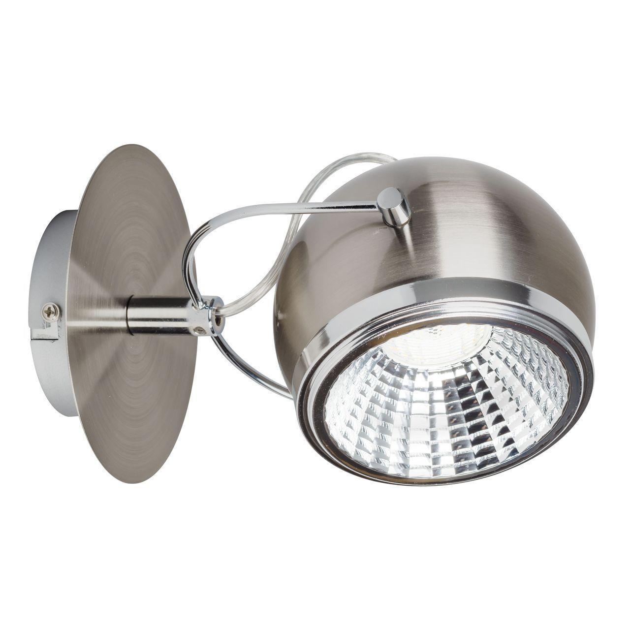Светодиодный спот Spot Light Ball 2686187