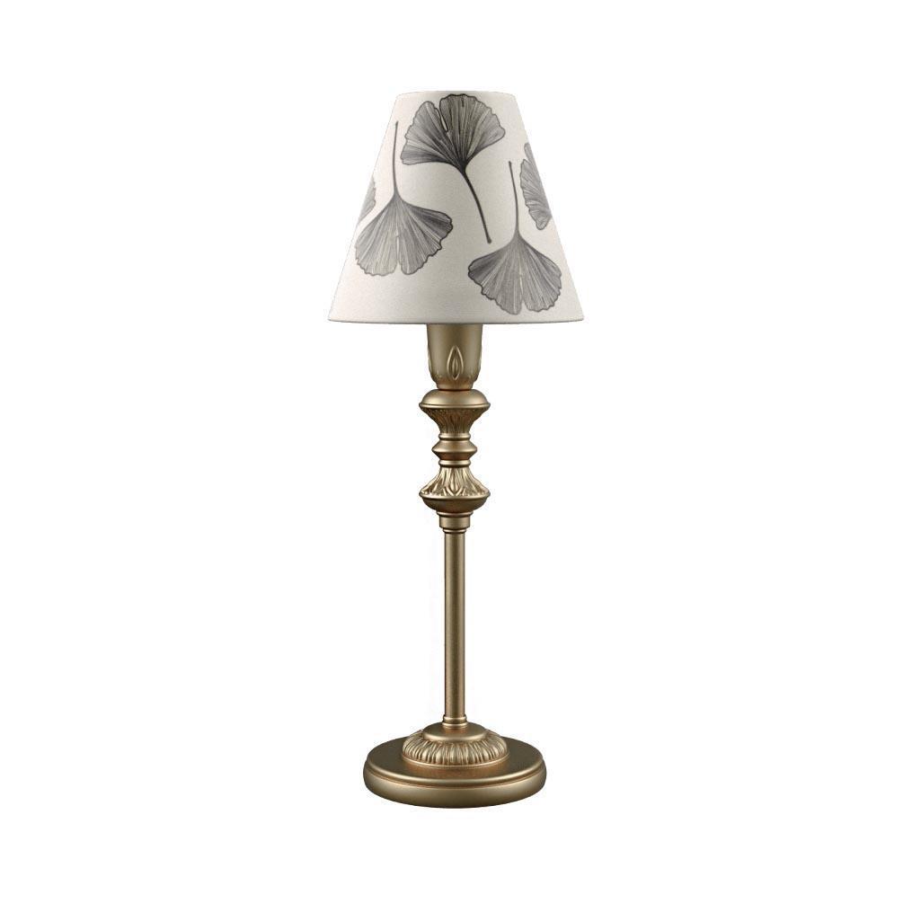 Настольная лампа Lamp4you Classic E-11-H-LMP-O-7