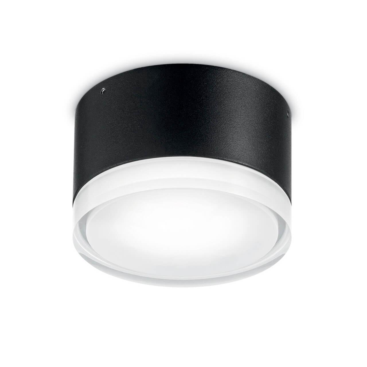 Уличный светильник Ideal Lux Urano PL1 Small Nero
