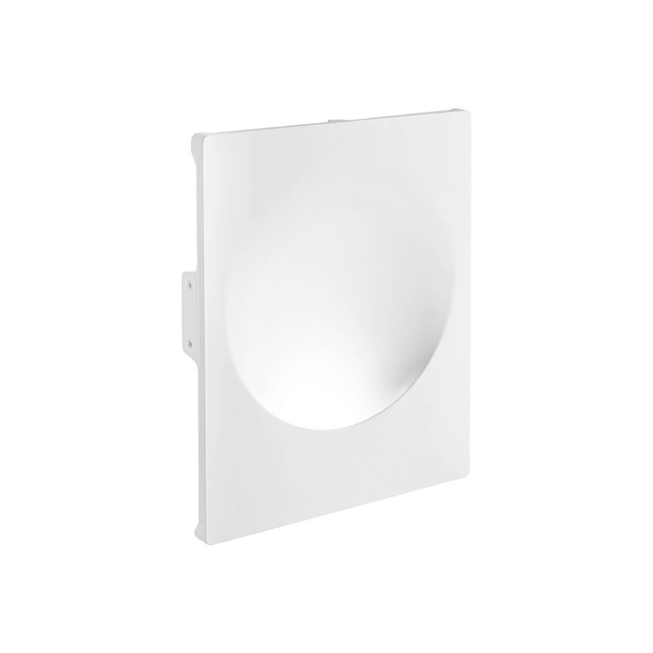 Настенный светильник Ideal Lux Laika FI1