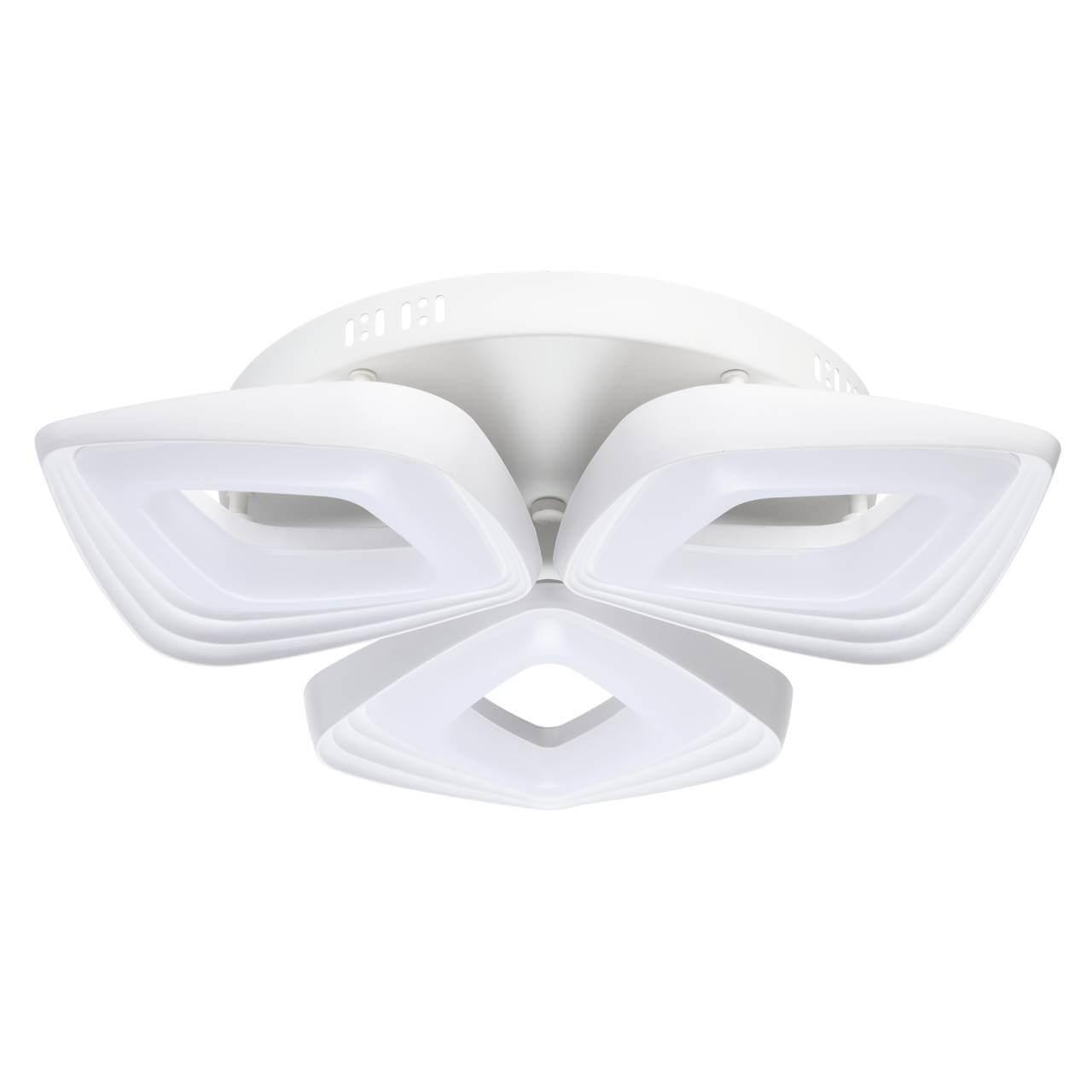 Потолочная светодиодная люстра De Markt Аурих 496018803