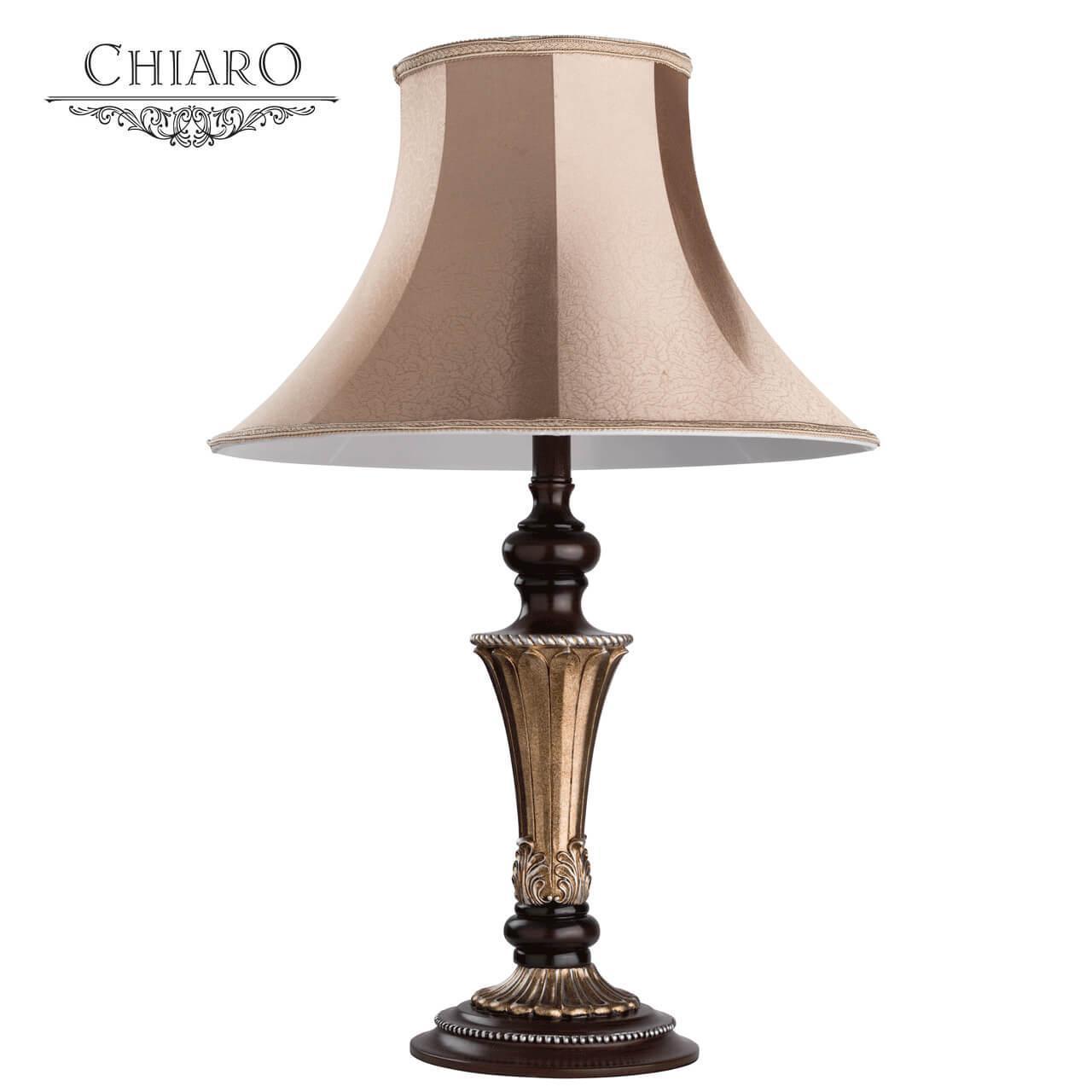 Настольная лампа Chiaro Версаче 639030401