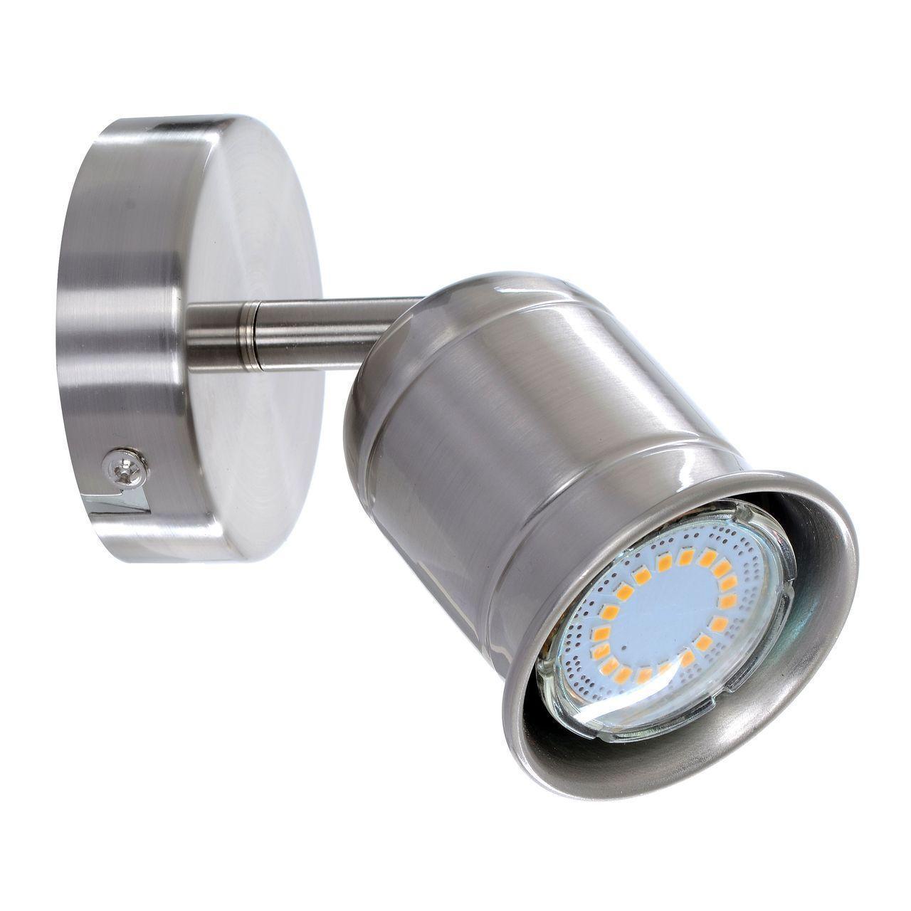Светодиодный спот Spot Light Helios 2814127