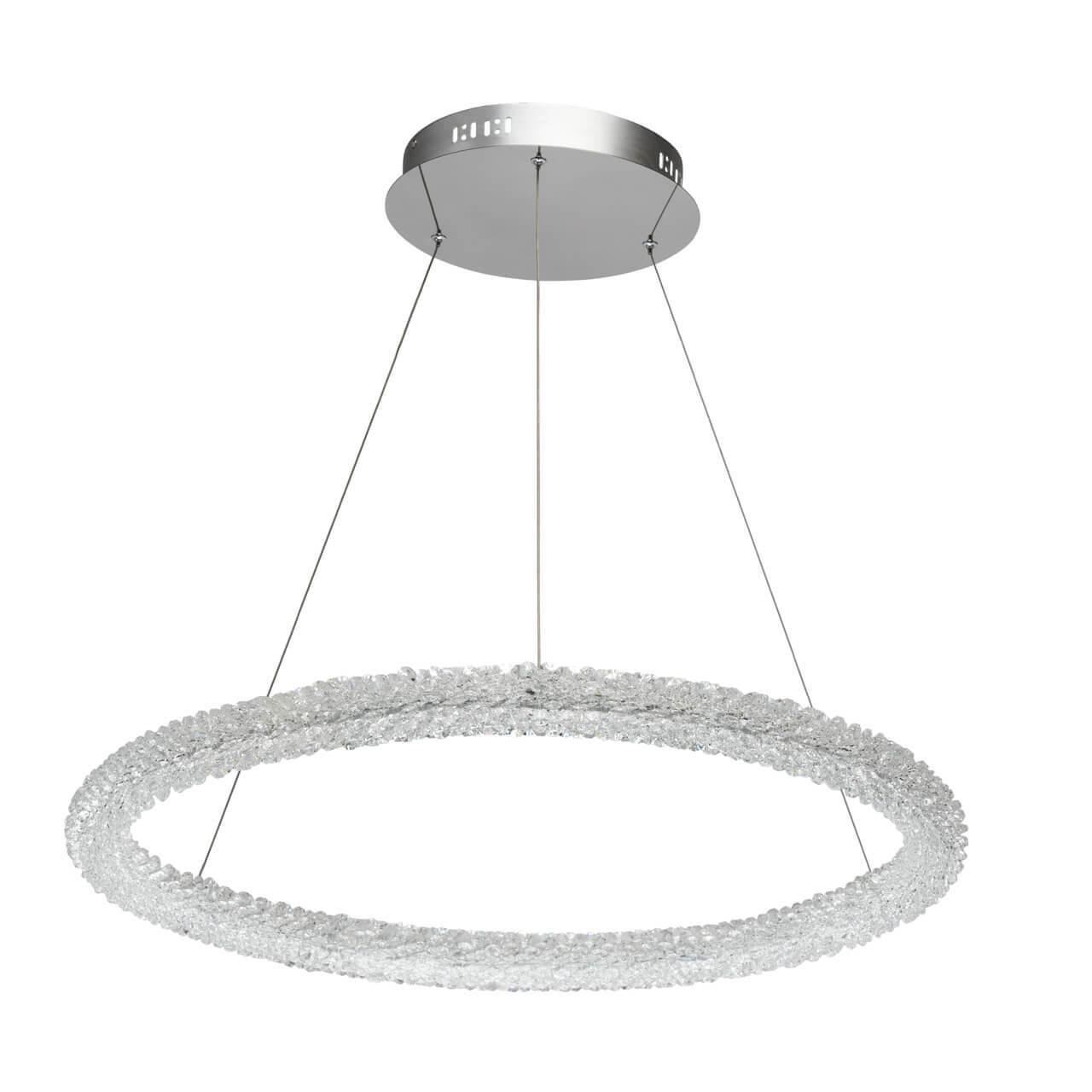 Подвесной светодиодный светильник Chiaro Гослар 11 498014001