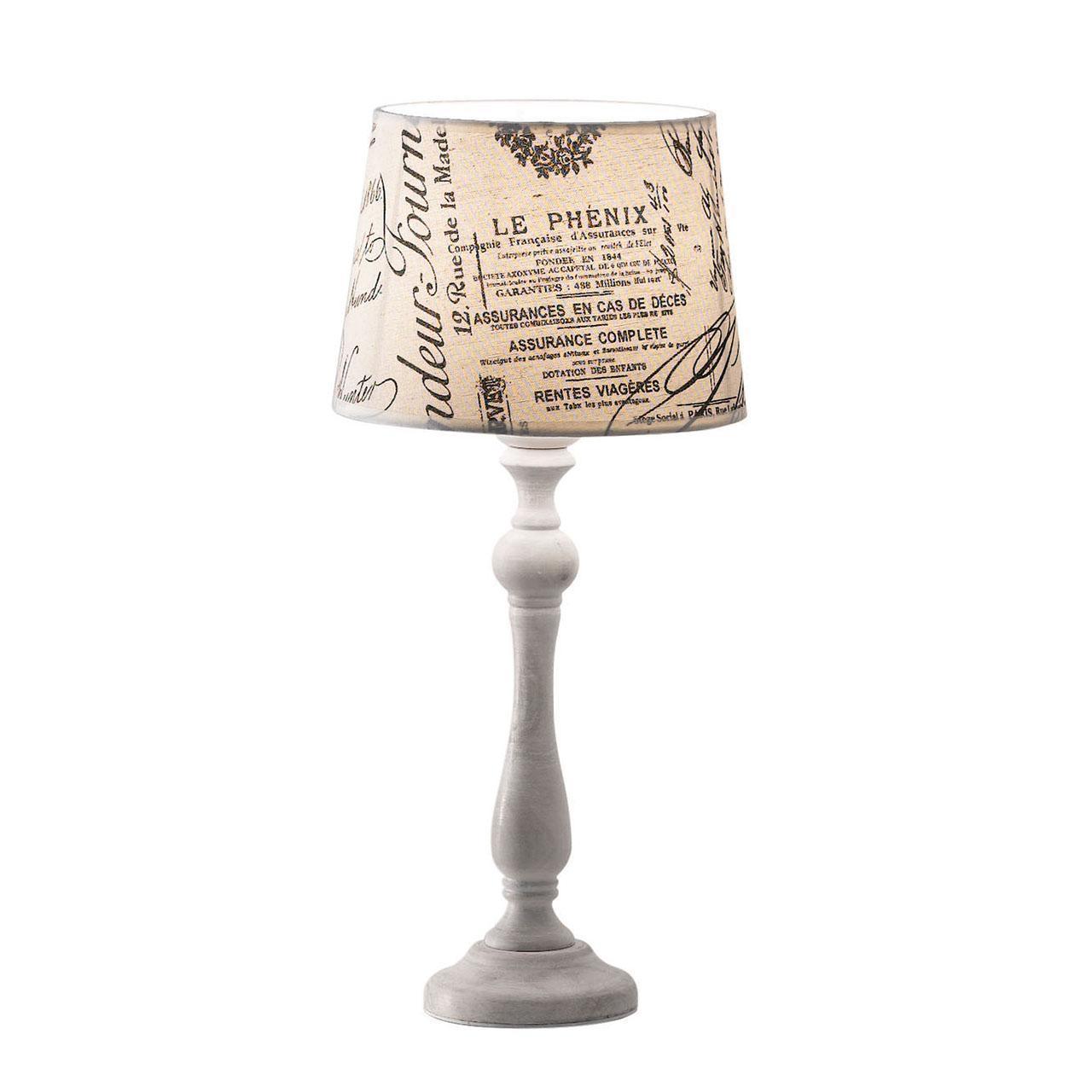 Настольная лампа Ideal Lux Coffee TL1