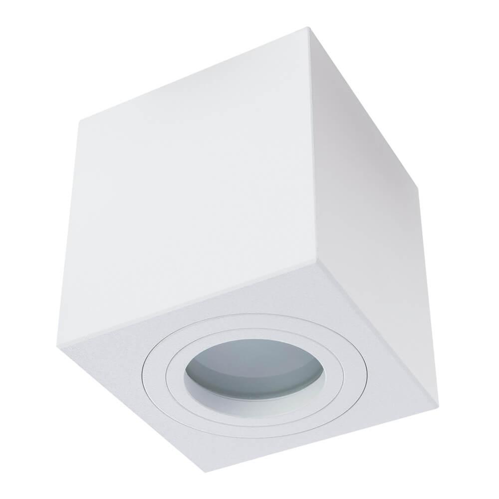 Потолочный светильник Divinare Galopin 1461/03 PL-1