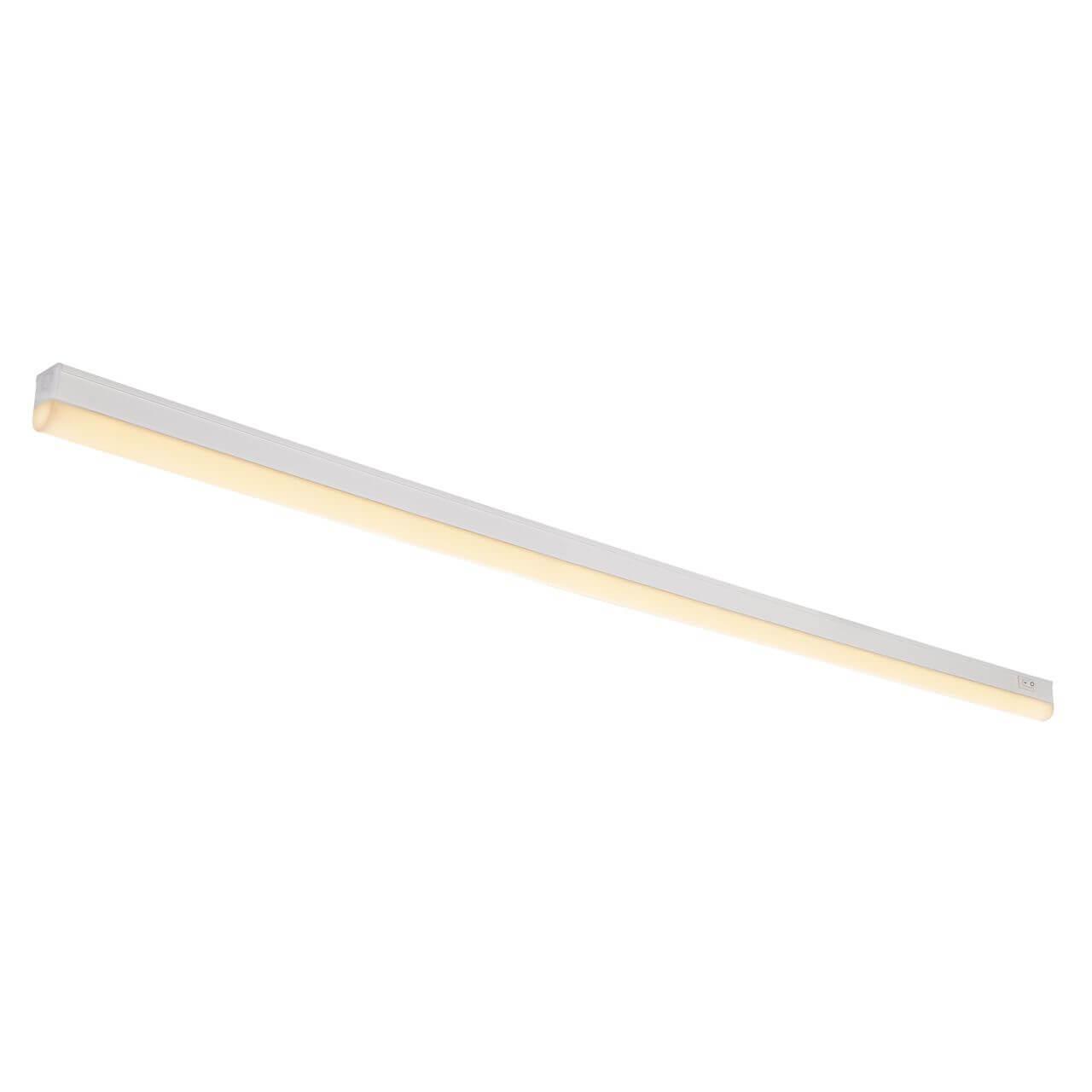 Мебельный светодиодный светильник Globo Cake 42000-11