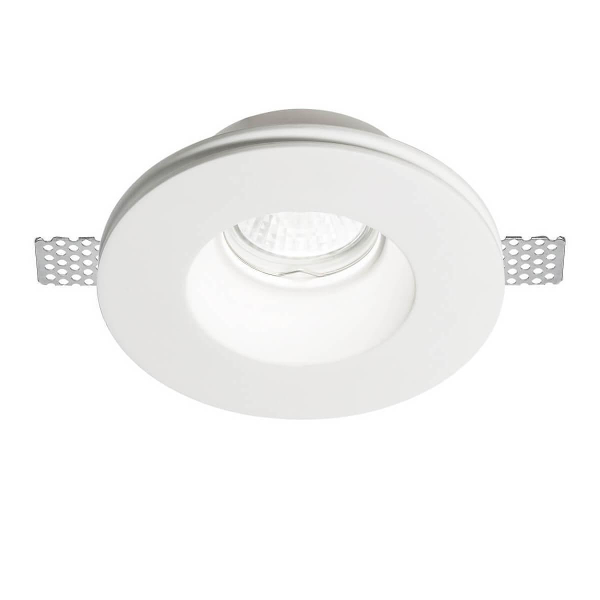 Встраиваемый светильник Ideal Lux Samba Round D74 150130