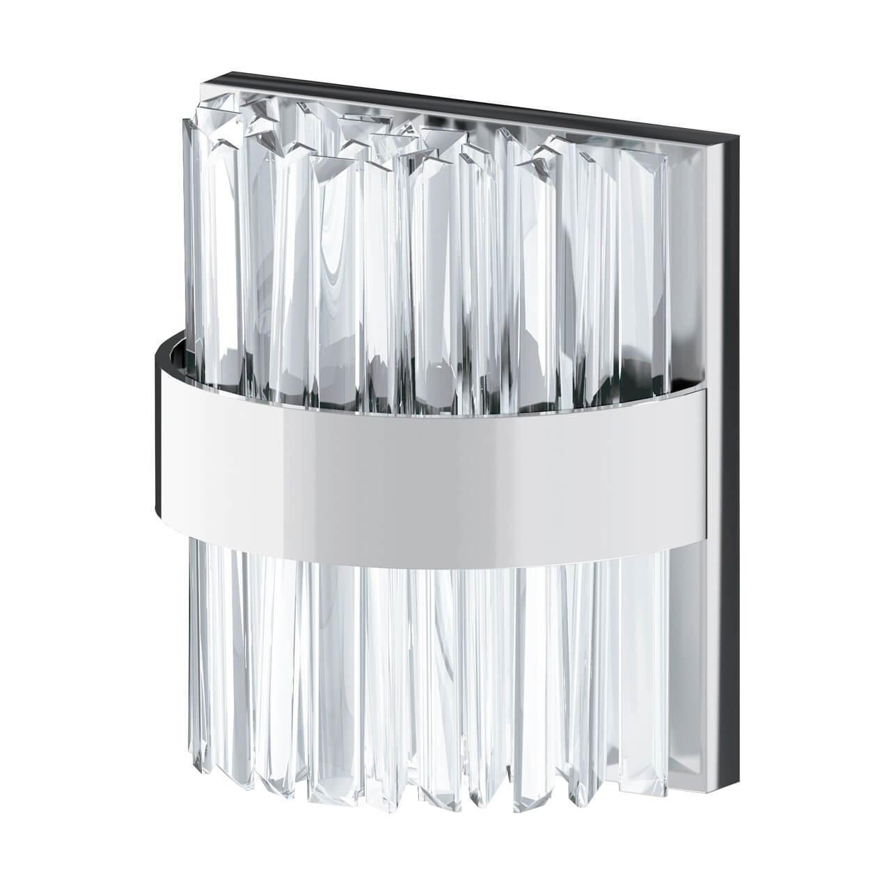 Настенный светодиодный светильник MW-Light Аделард 642022501