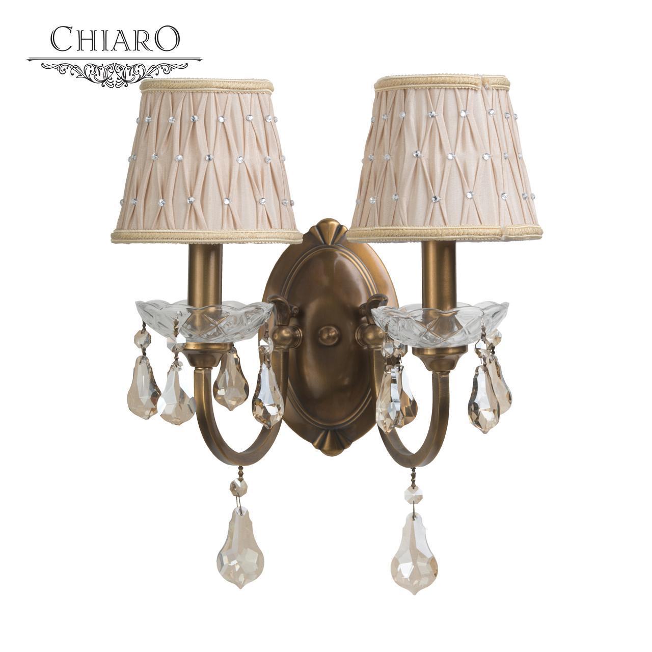 Бра Chiaro Паула 411020202