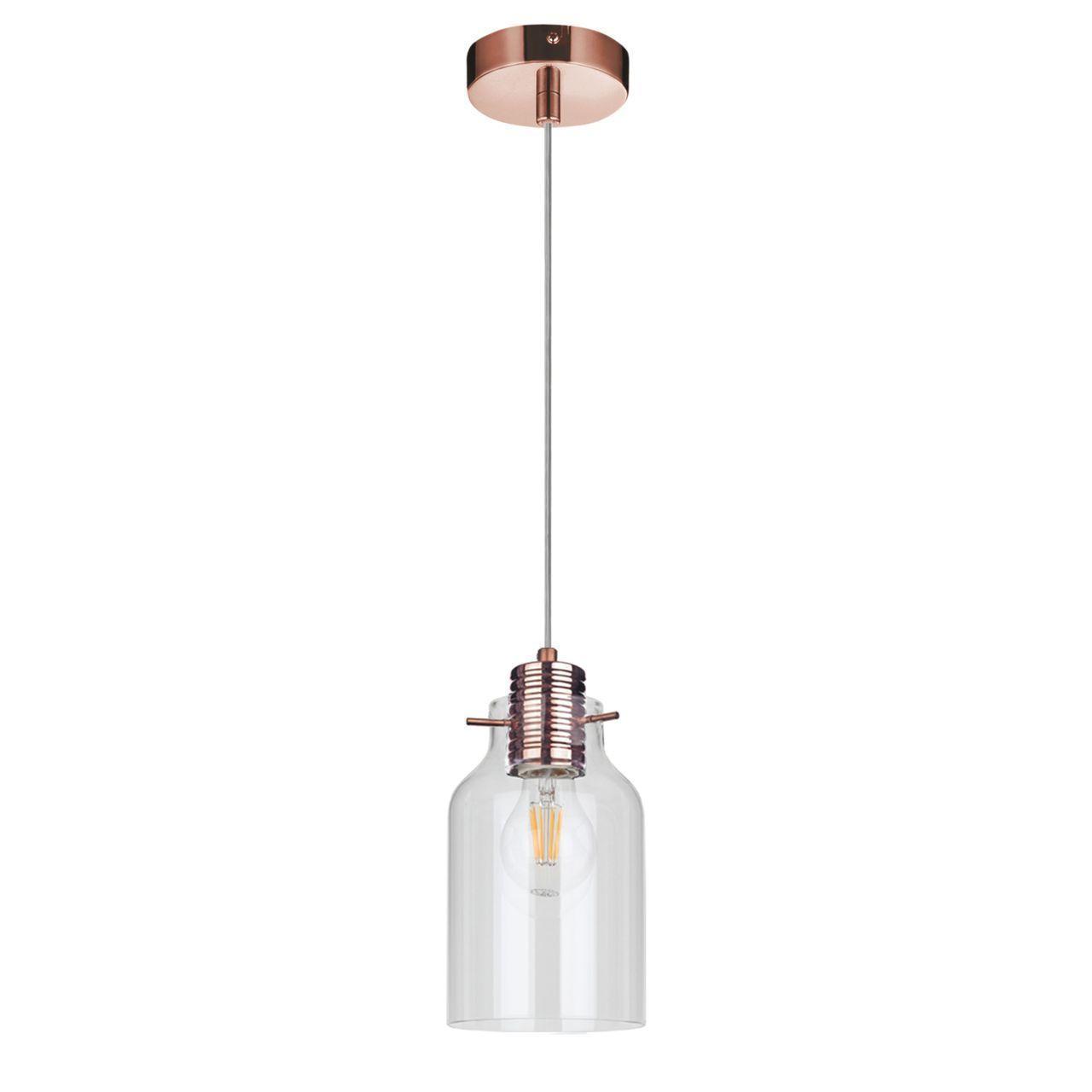Подвесной светильник Spot Light Alessandro 1760113