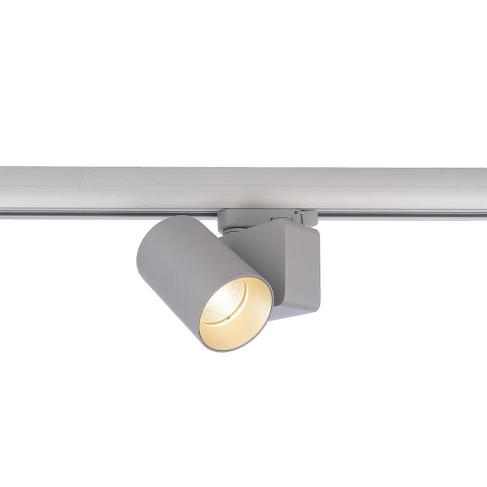 Трековый светильник Deko-Light Nihal Mini 707054