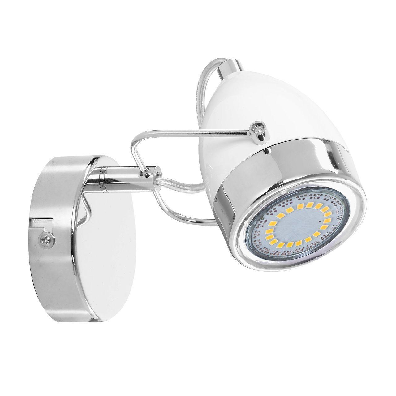 Светодиодный спот Spot Light Virtus 2819128