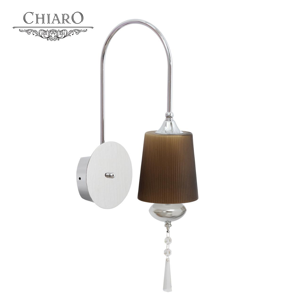 Бра Chiaro Фьюжен 392021601