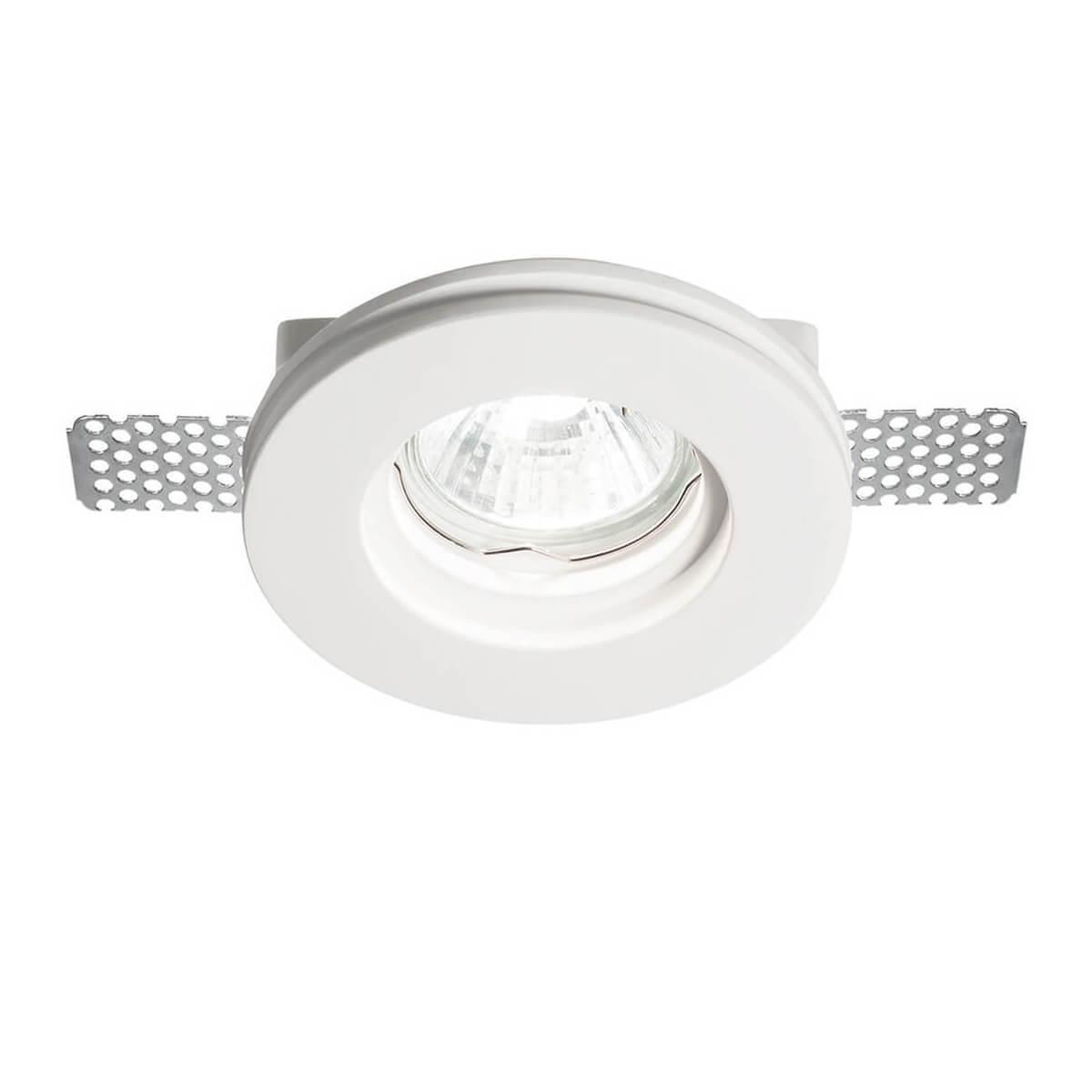 Встраиваемый светильник Ideal Lux Samba Round D60 150307
