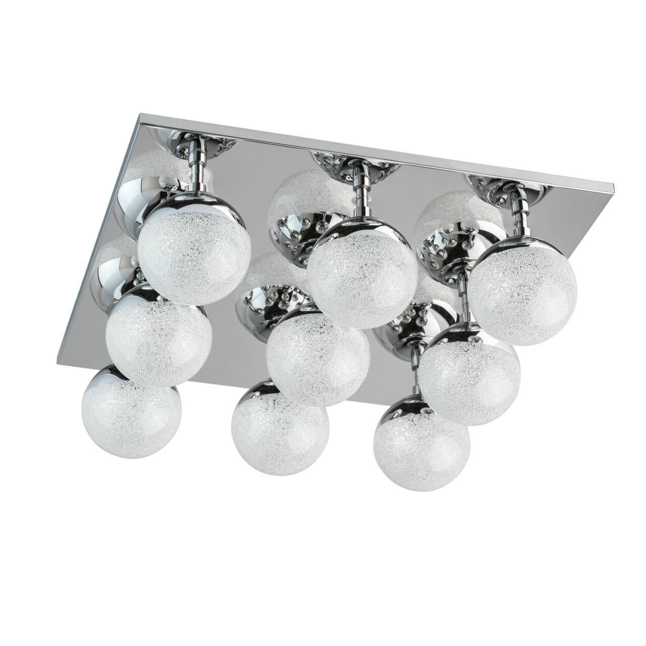 Потолочная светодиодная люстра De Markt Каспер 1 707010709