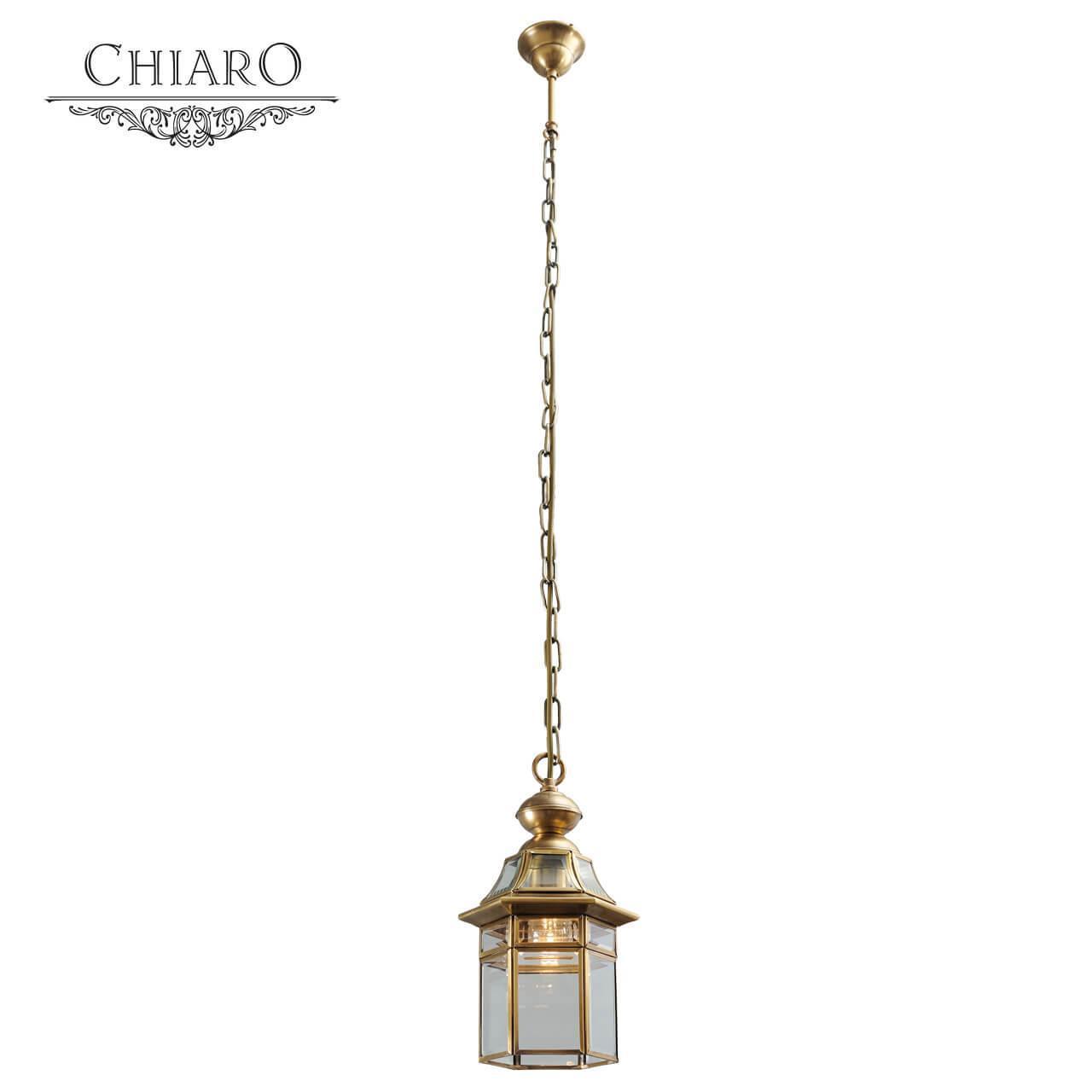 Подвесной светильник Chiaro Мидос 802010101