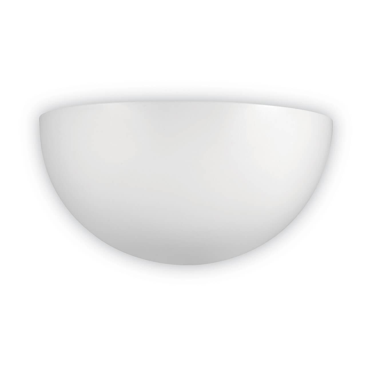 Настенный светильник Ideal Lux Demi AP3