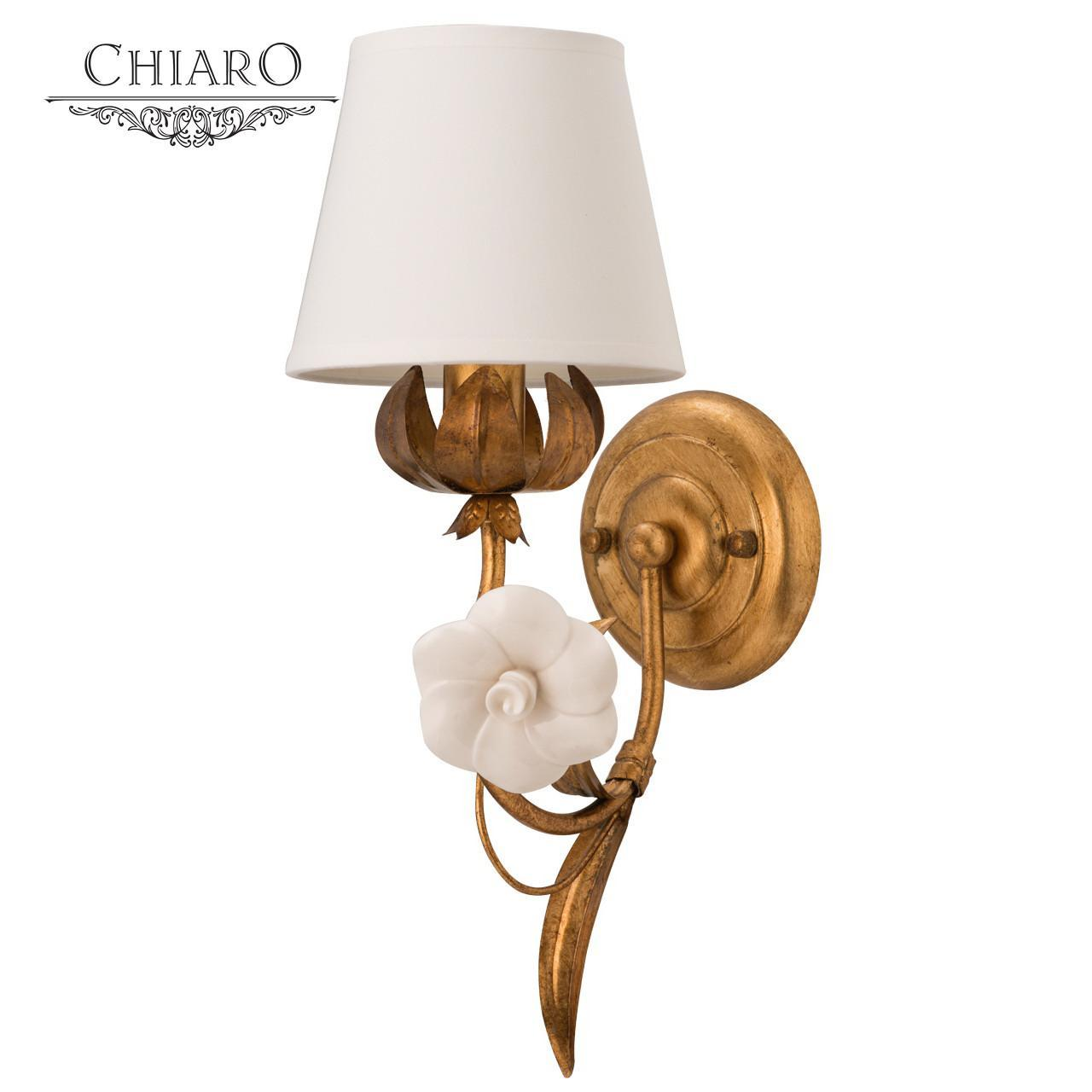 Бра Chiaro Сицилия 282020501