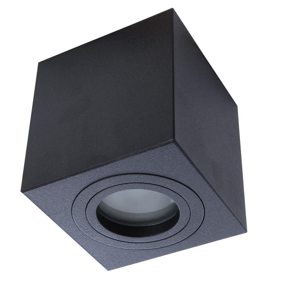 Потолочный светильник Divinare Galopin 1461/04 PL-1