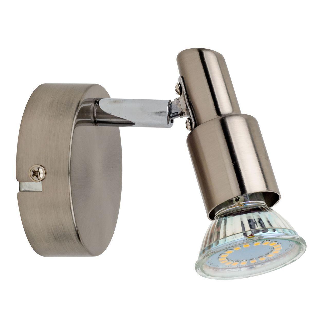 Светодиодный спот Spot Light Classic 2996012