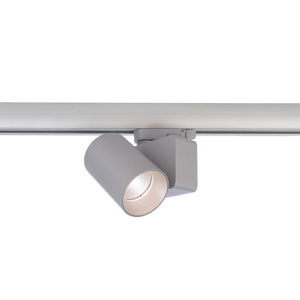 Трековый светильник Deko-Light Nihal Mini 707055