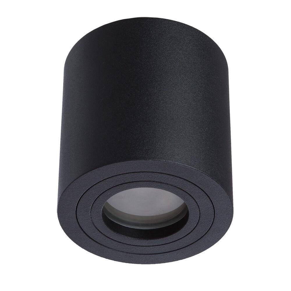 Потолочный светильник Divinare Galopin 1460/04 PL-1