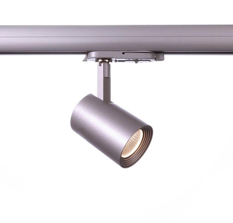 Трековый светильник Deko-Light Slim 7 003425