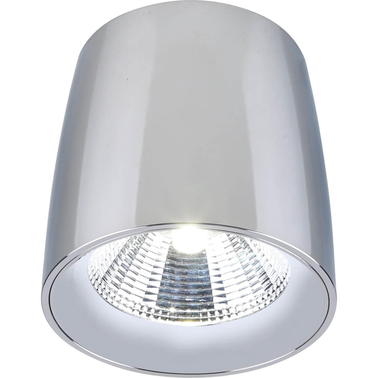 Встраиваемый светильник Divinare Gamin 1312/02 PL-1