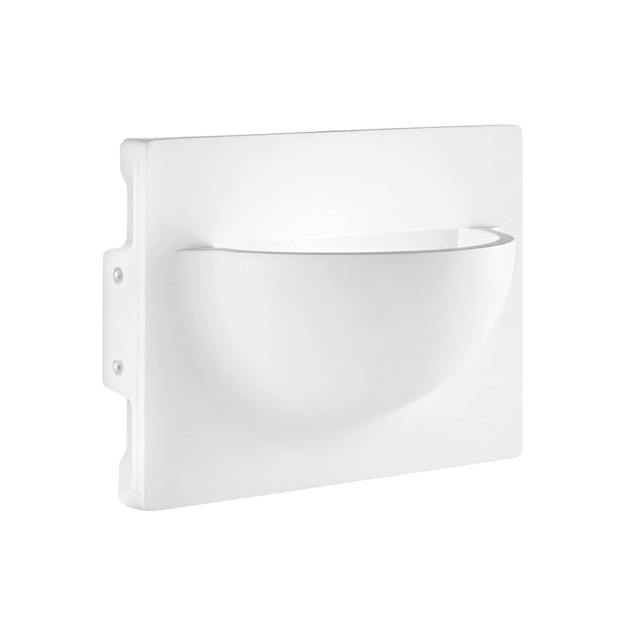 Настенный светильник Ideal Lux Bowl FI1