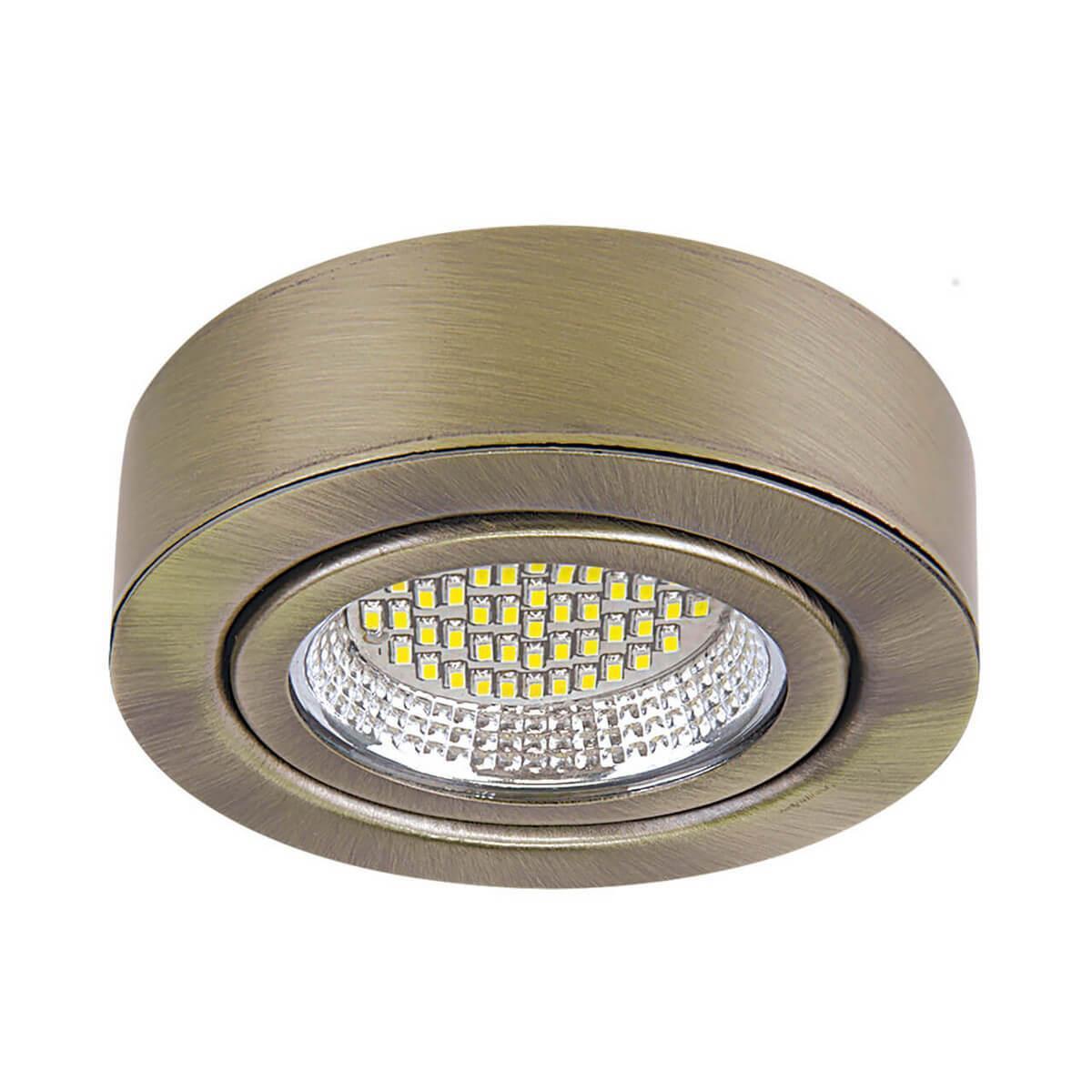 Мебельный светильник Lightstar Mobiled 003331