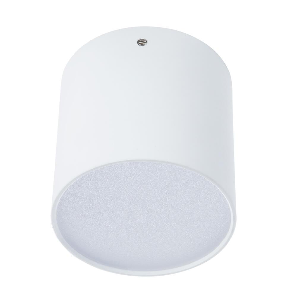 Потолочный светильник Divinare Tubo 1463/03 PL-1