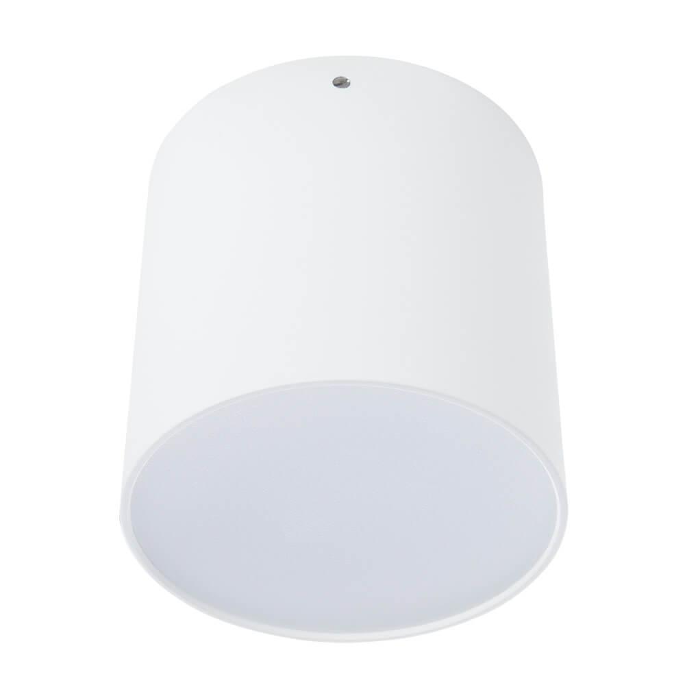 Потолочный светильник Divinare Tubo 1465/03 PL-1