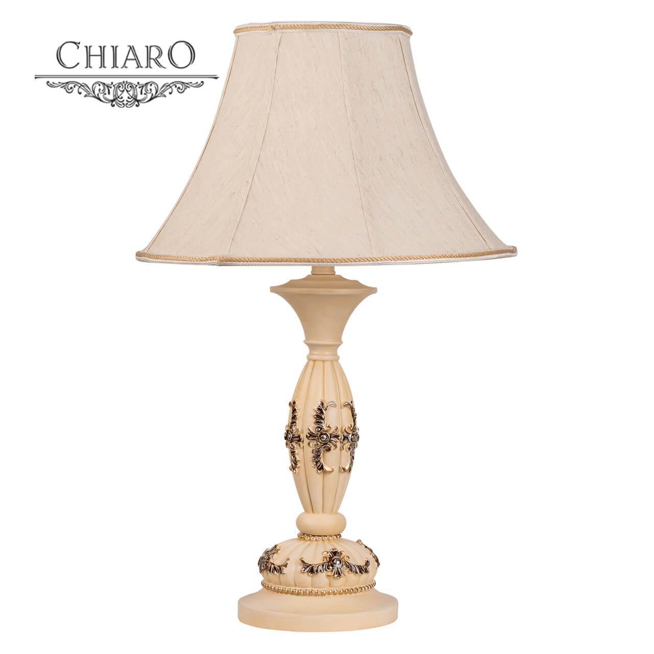 Настольная лампа Chiaro Версаче 254039701