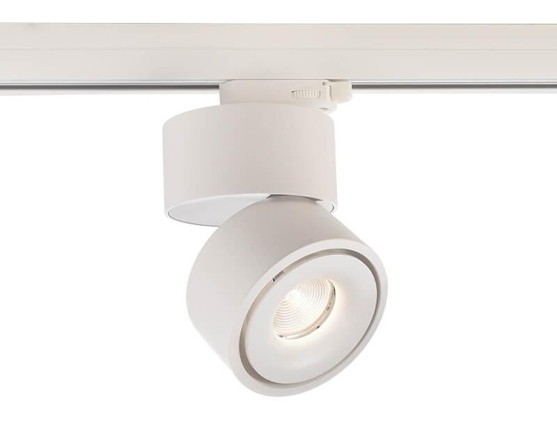 Трековый светильник Deko-Light Uni II 707044