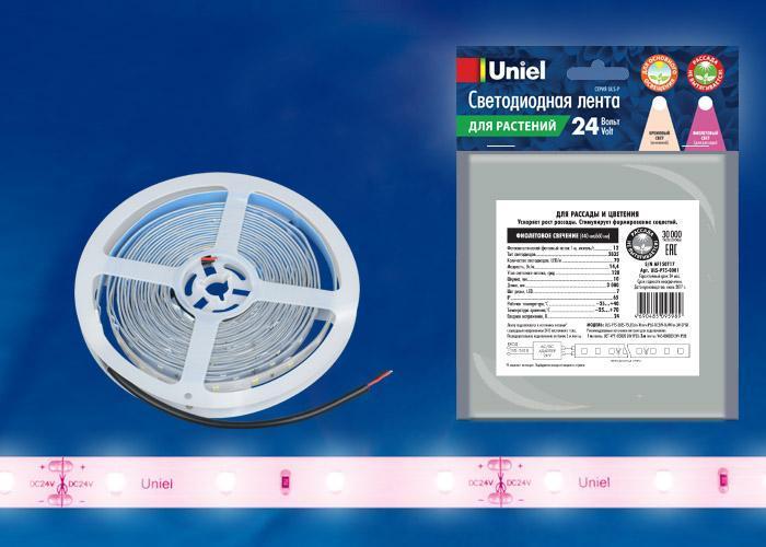 Светодиодная лента (0UL-00002565) фиолетовый ULS-P75-2835-70LED/m-10mm-IP65-DC24V-14,4W/m-3M-SPSB