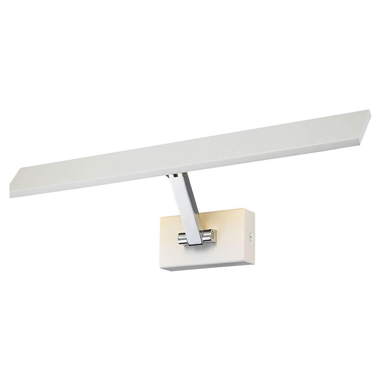Подсветка для картин Lussole Loft Estevan LSP-8328